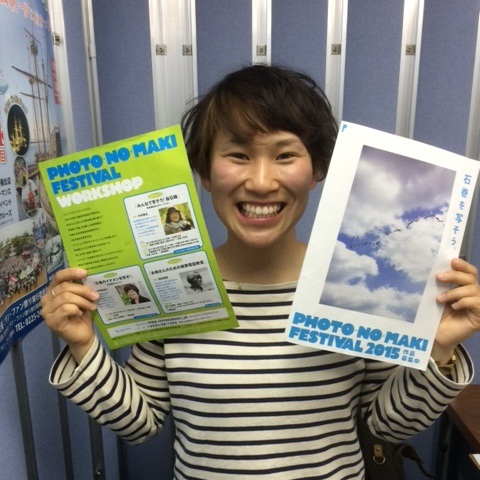 RealVOICE2015.5.20  古里 裕美さん (PHOTO NO MAKI FESTIVAL 実行委員)