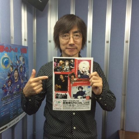 RealVOICE2015.6.3  佐藤 達哉さん (松島パークフェスティバル実行委員)