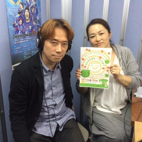 RealVOICE 2015.10.7 梅田 綾 (子どものまち・いしのまき / ISHINOMAKI2.0監事)