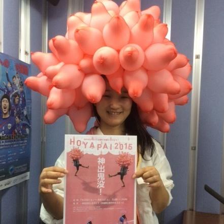 RealVOICE2015.7.15 太田 和美さん (HOYAPAI)