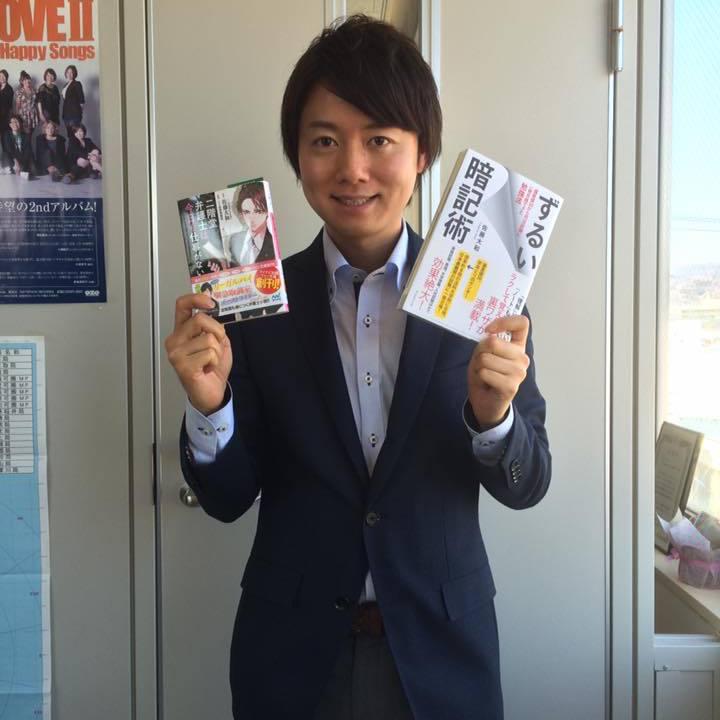 RealVOICE 2016.4.6 佐藤大和さん