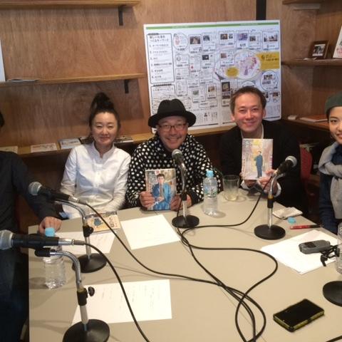 RealVOICE 2016.5.4 久住昌之さん & hirocoさん with SIESTA