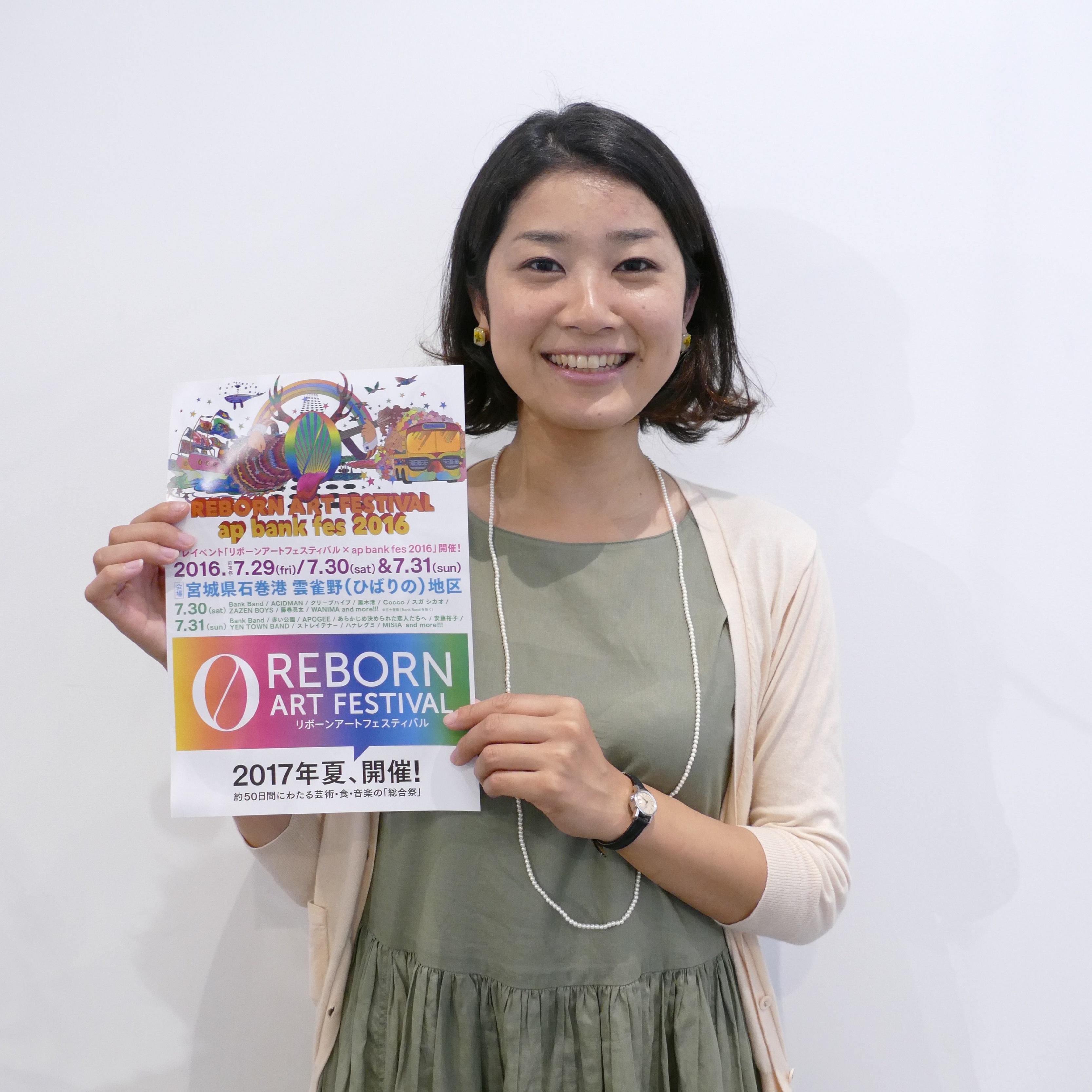 RealVOICE 2016.7.6 河合 恵里さん