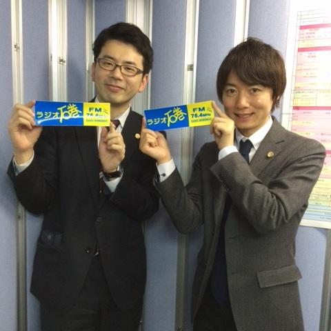 RealVOICE 2017.2.15   佐藤大和 弁護士 髙橋知典 弁護士