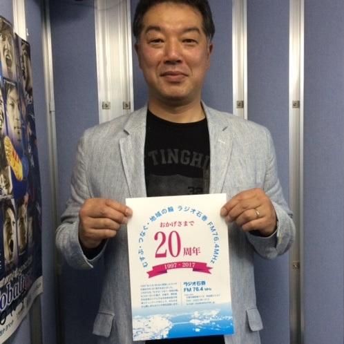 RealVOICE 2017.5.17 新田 一修さん